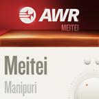 AWR Meitei (মৈতৈলোন্)