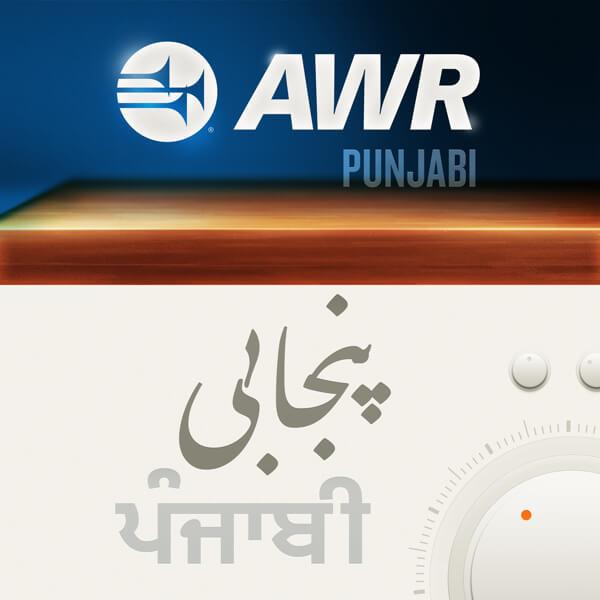 AWR Panjabi / ਪੰਜਾਬੀ (India)